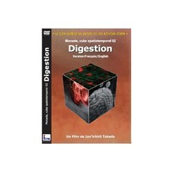 Monade, cube spatiotemporel 02 : Digestion / Jun'ichirô Takeda, réal.   Takeda, Jun'ichirô. Metteur en scène ou réalisateur. Scénariste