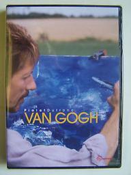 Van Gogh / Maurice Pialat | Pialat, Maurice (1925-2003). Metteur en scène ou réalisateur