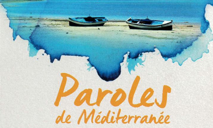 Hé ! Crie ton amour pour la Méditerranée |